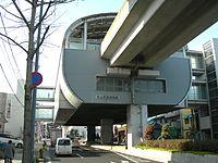Yutorito Line Moriyama municipal hospital Station.jpg