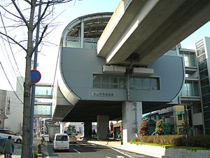 Yutorito Line Moriyama municipal hospital Station.jpg