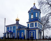 Zaborol Lutskyi Volynska-Virgin Mary Synod church-nord-west view.jpg