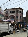 Zafar Mahal Naubat Khana.jpg
