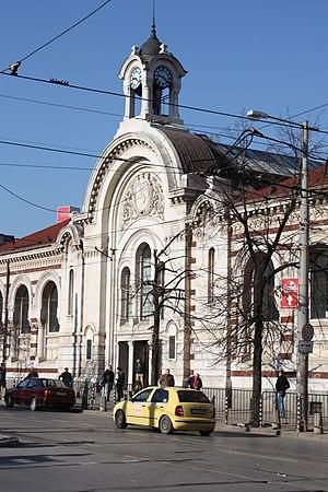 Naum Torbov - The Central Market Hall