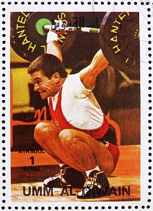 Zygmunt Smalcerz - Zygmunt Smalcerz on a 1972 UAE stamp