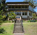 (1)Woollahra Municipal Library-2.jpg