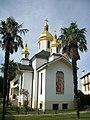 Église Catholique Ukrainienne de Lourdes 23.jpg