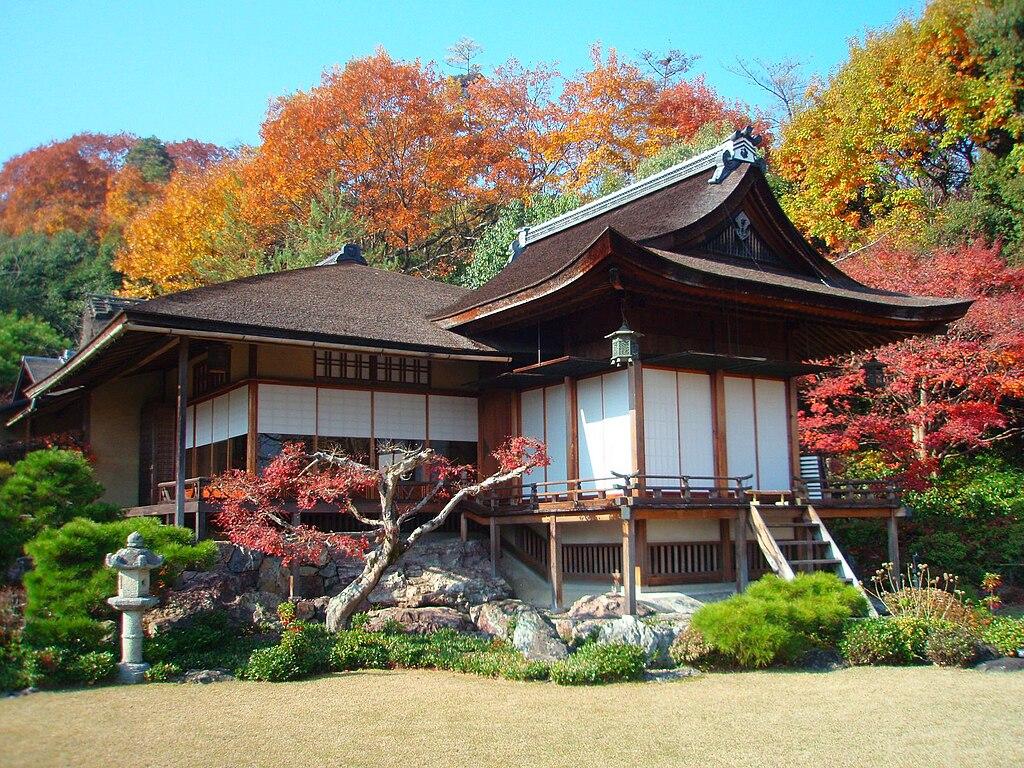 Ōkouchi sansou