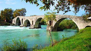 Bridge of Arta - Arta Bridge