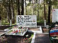 БРАТСКАЯ, могила возле Саволенки.jpg