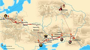 39th Guards Motor Rifle Division - Combat path of the 39th Guards Rifle Division
