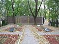 Братская могила № 14. Общий вид 2.JPG