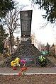 Братська могила воїнів Радянської Армії і пам'ятник воїнам-односельцям, Гнатівка.JPG