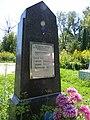 Братська могила партизан м. Суми, вул. Чехова, Лучанське кладовище.jpg