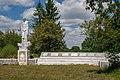 Братська могила радянських воїнів, Горбасів.jpg