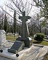 Братське кладовище (Севастополь) Могила Абаза Е.А.jpg
