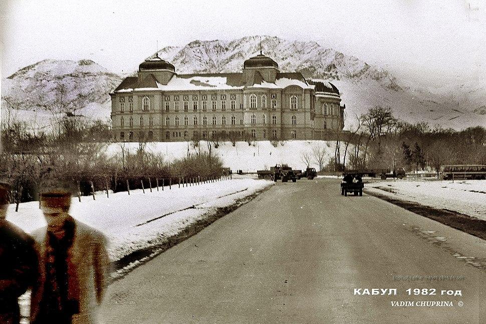 Вадим Чуприна-Кабул VADIM CHUPRINA © Kabul 09