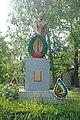 Висока вакулівка - Пам'ятник слави.JPG