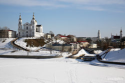 Skyline of Vitebsk