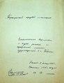 ГАКО 1248-1-158. 1835 год. Ведомости о курсе золотой и серебряной монет.pdf