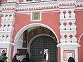Данилов монастырь - panoramio (7).jpg