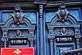 Дверь входная в особняк Хатранова.jpg