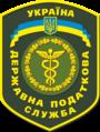 Державна податкова служба України.png