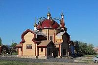 Екатерининский храм, г. Красный Сулин.jpg