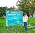 Есенинский бульвар, Кузьминки. Moscow, Russia. - panoramio - Oleg Yu.Novikov.jpg