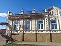 Здание, где находилась троицкая подпольная типография, в которой печатались воззвания и листовки большевиков2.jpg