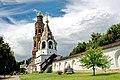 Иоанно-Богословский монастырь.jpg