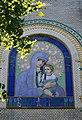 Майоликовая икона Богоматери, Александровский парк, 5.jpg