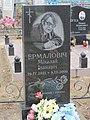 Маладзечна. Магіла Мікалая Ермаловіча на Старых могілках (02).jpg