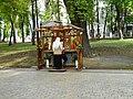 Маріїнський парк13.jpg