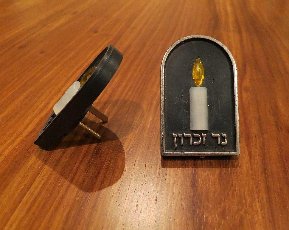 Мемориална свеќа (со светилка) - נר זכרון - Memorial candle