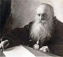 Митрополит Антоний (Храповицкий) (1935).jpg