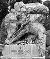 Могила Ивана Франко.jpg