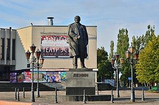 Памятник Ленину (Калининград)