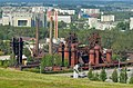 Нижнетагильский металлургический завод им. Калинина 7.JPG