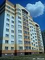 Новы шматпавярховы дом ... The new multi-storey building - panoramio.jpg