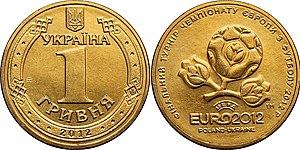 монеты украины продажа