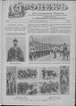 Огонек. 1904. №02-03.pdf