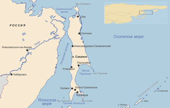 После пуска северокорейской ракеты на картах «исчез» российский Сахалин