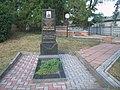 Пам'ятник на могилі Діброви І.Д..JPG