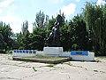 Памятник в сквере - panoramio.jpg