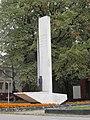 Памятник комсомольцам 45.jpg