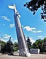 Памятник лётчикам, Ростов-на-Дону.jpg