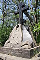 Памятник на месте захоронения Войска Донского Генерала от Кавалерии Ростислава Александровича Хрещатицкого.JPG