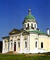 Предтеченский собор в Зарайске-9.jpg