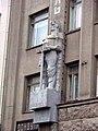 Пушкінська, 5 донвугілля.jpg