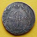 Пятак 1765 Вензель.JPG