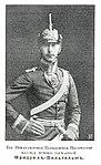 Рисунок к статье «Малороссийский, 14-й драгунский, наследного принца Германского и Прусского, полк». ВЭС (СПб, 1911-1915).jpg