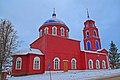 Свято-Троицкий храм п.Одоев Тульской области .jpg
